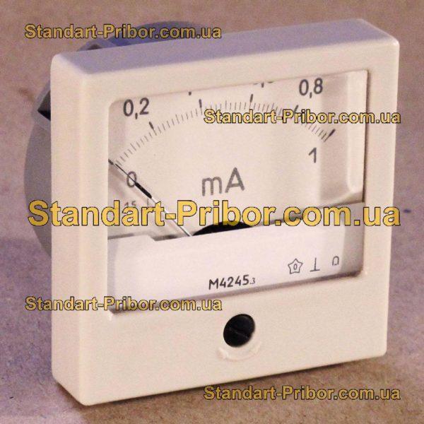 М4245 микроамперметр - фотография 1