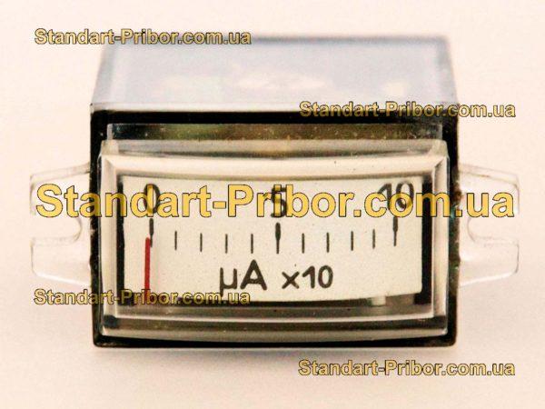 М4247 амперметр - фотография 1