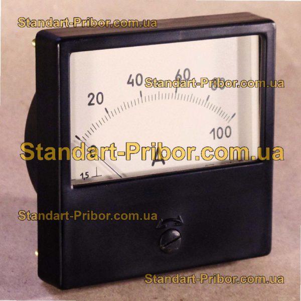 М4250 амперметр, вольтметр - фотография 1