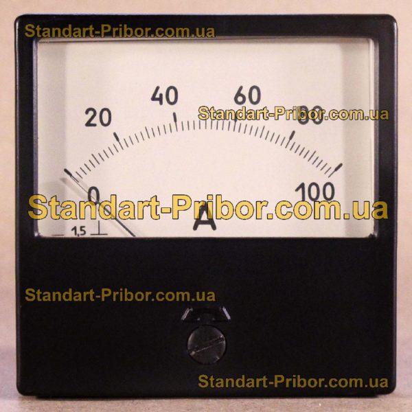 М4250 амперметр, вольтметр - изображение 2