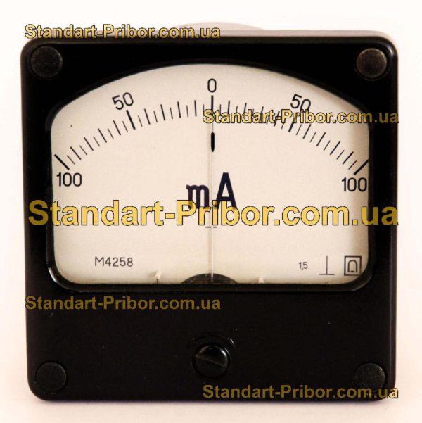 М4258 амперметр, вольтметр - фотография 1