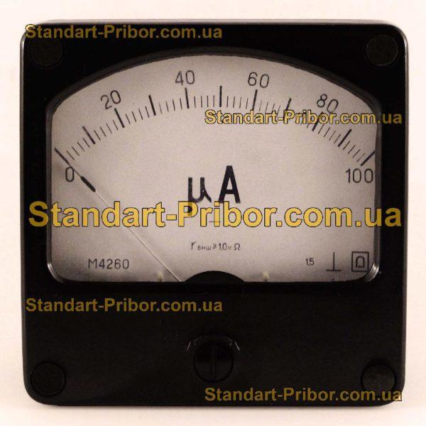 М4260 амперметр, микроамперметр - изображение 2