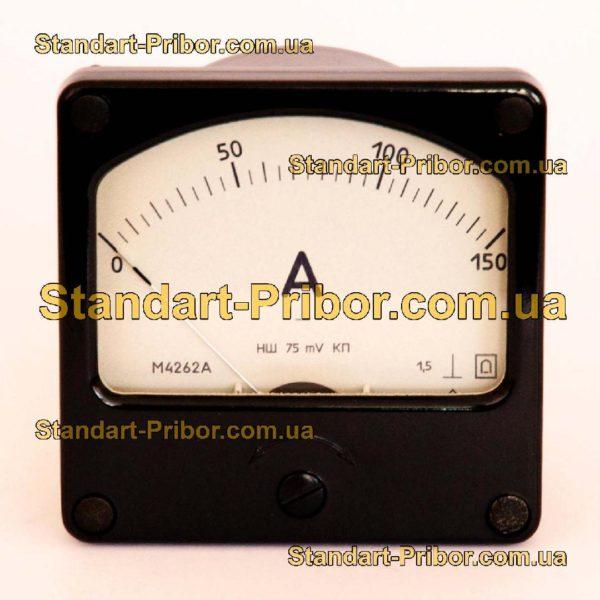 М4262А амперметр, вольтметр - фотография 1