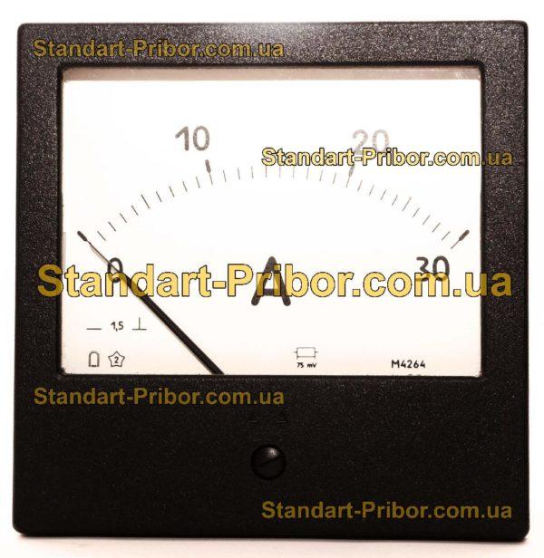 М4264 амперметр, вольтметр - фотография 1