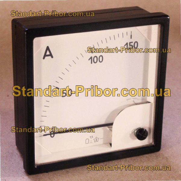 М4272 амперметр, вольтметр - фотография 1