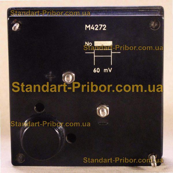 М4272 амперметр, вольтметр - фото 3