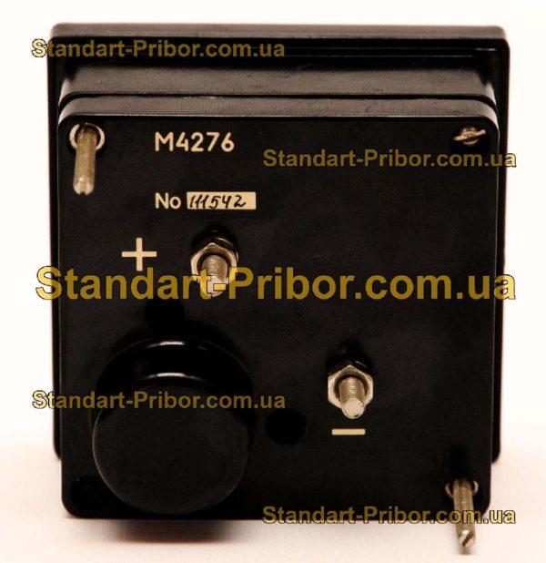 М4276 амперметр, вольтметр - изображение 2