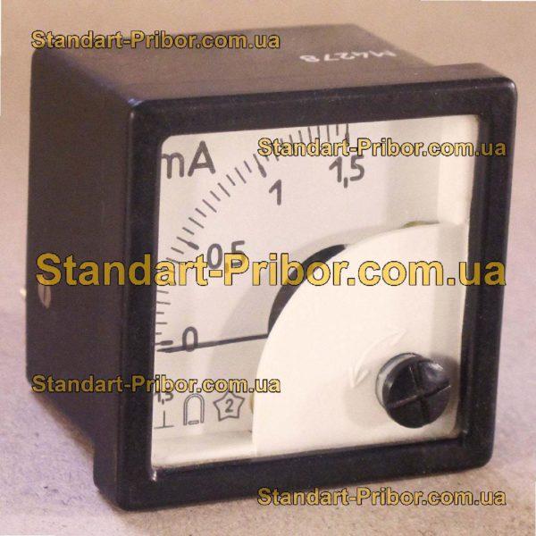 М4278 амперметр, вольтметр - фотография 1