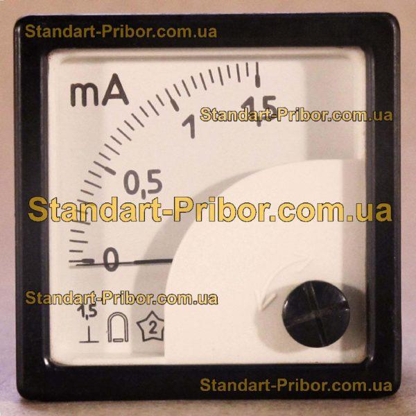 М4278 амперметр, вольтметр - изображение 2