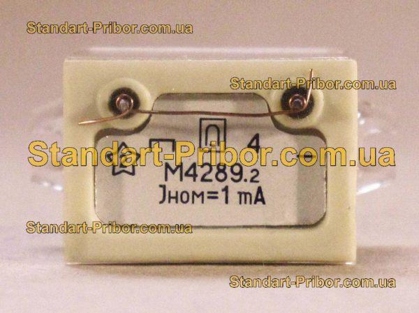 М4289 измеритель шума - фото 6