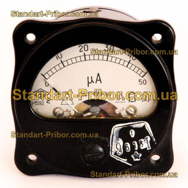 М592 амперметр, микроамперметр - фотография 7