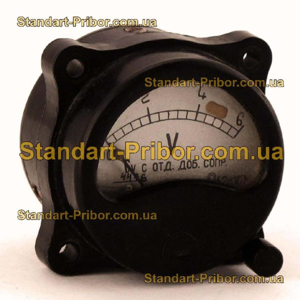 М63 вольтметр - фотография 1