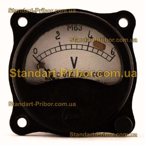 М63 вольтметр - изображение 2
