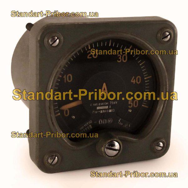 М730 амперметр, вольтметр - фотография 1
