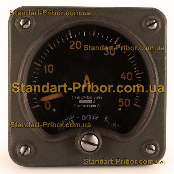М730 амперметр, вольтметр - изображение 2