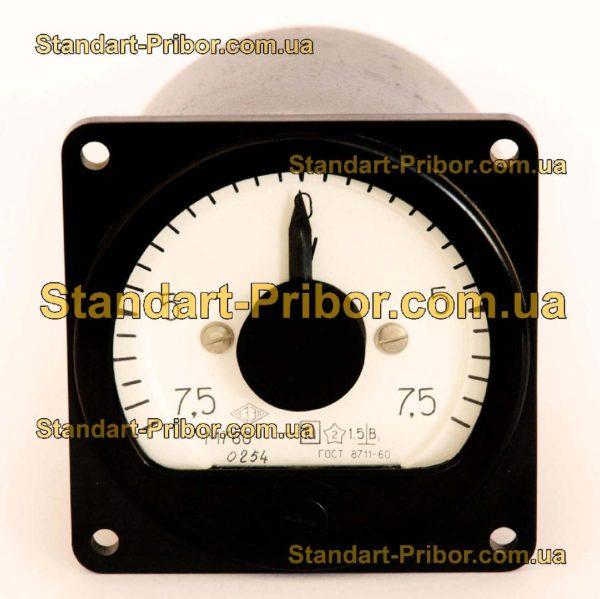 М760 амперметр, вольтметр - фотография 1