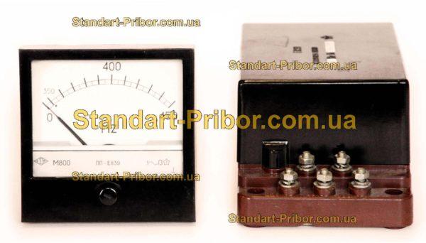 М800 частотомер - фотография 1