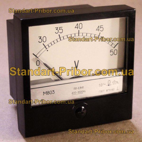 М803 амперметр, вольтметр - фотография 1