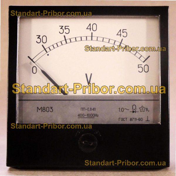 М803 амперметр, вольтметр - изображение 2