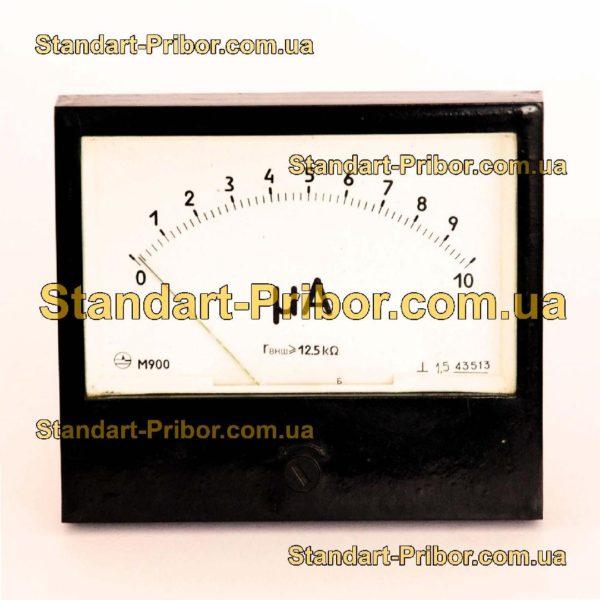 М900 амперметр, вольтметр - фотография 1
