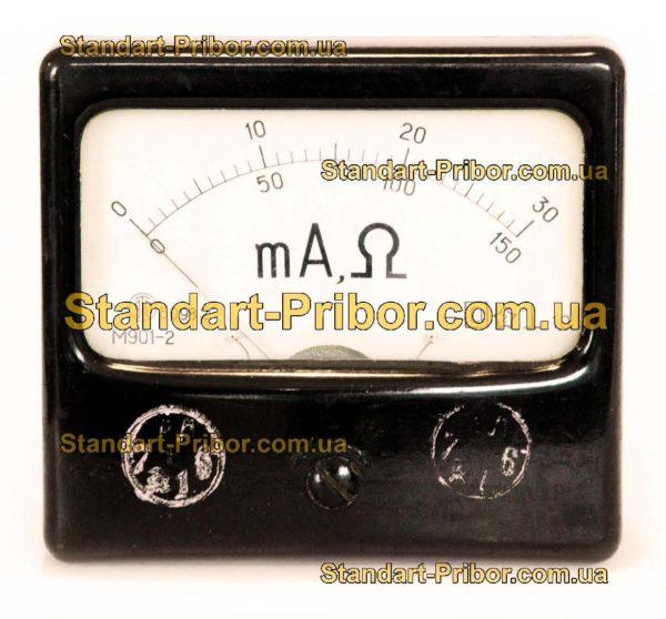 М901 миллиамперметр - фотография 1