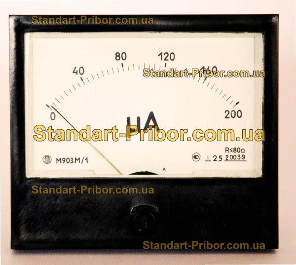М903 амперметр, вольтметр - фотография 1
