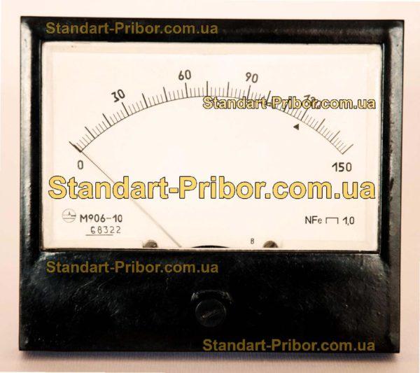 М906 амперметр, вольтметр - фотография 1