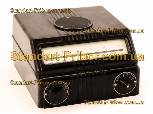 М95 микроамперметр - фотография 1