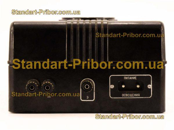 М95 микроамперметр - фотография 4