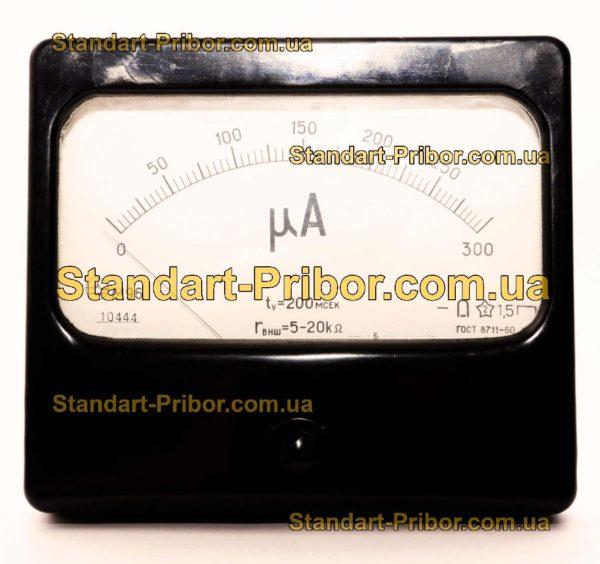 М96 микроамперметр - фотография 1
