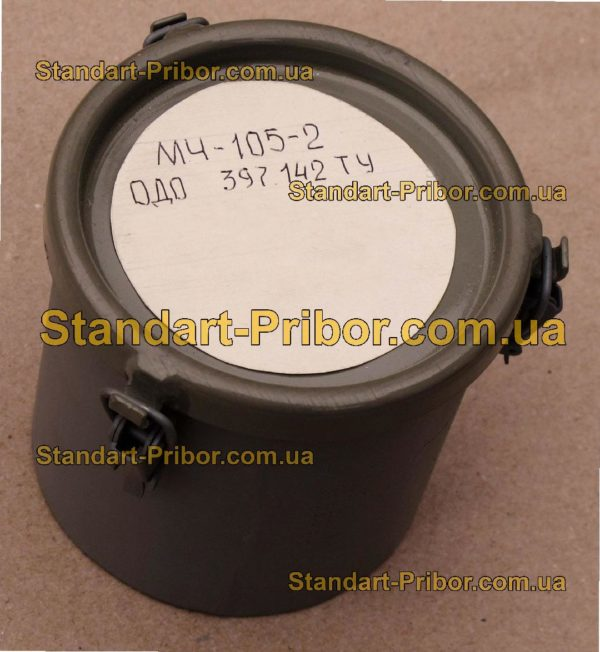МЧ-105-2 преобразователь дискретный - фотография 1