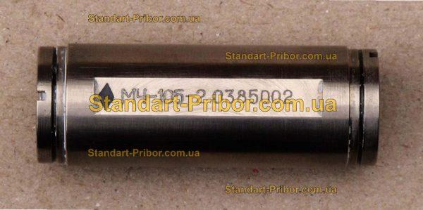 МЧ-105-2 преобразователь дискретный - фото 3