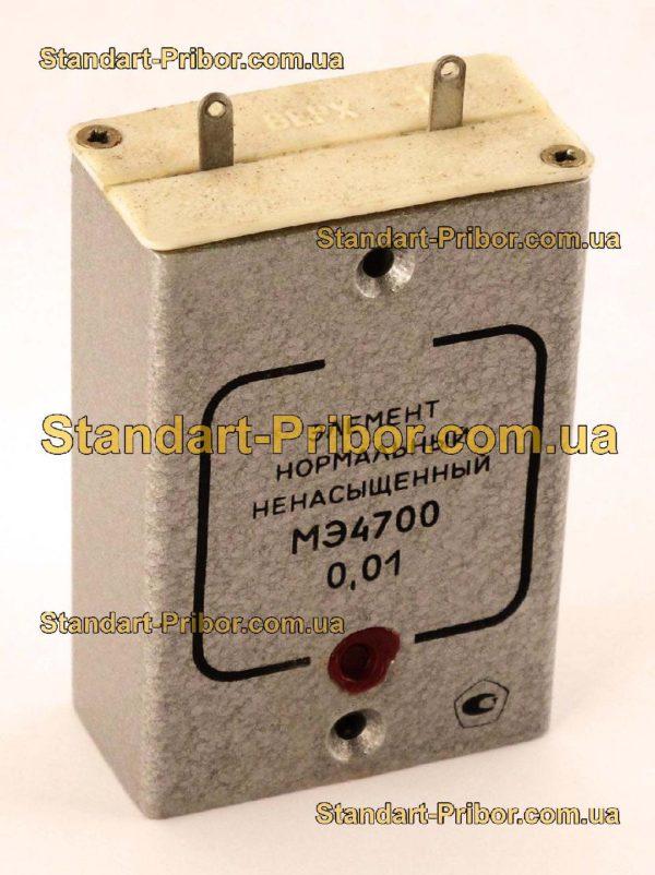 МЭ4700 элемент нормальный - фотография 1
