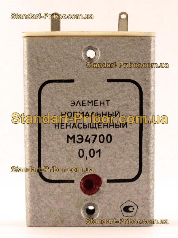 МЭ4700 элемент нормальный - изображение 2