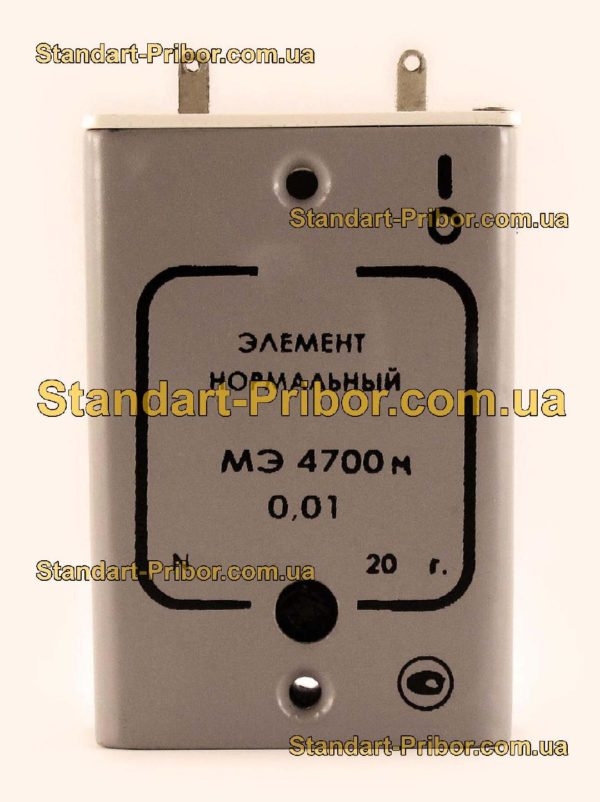 МЭ4700м элемент нормальный - изображение 2