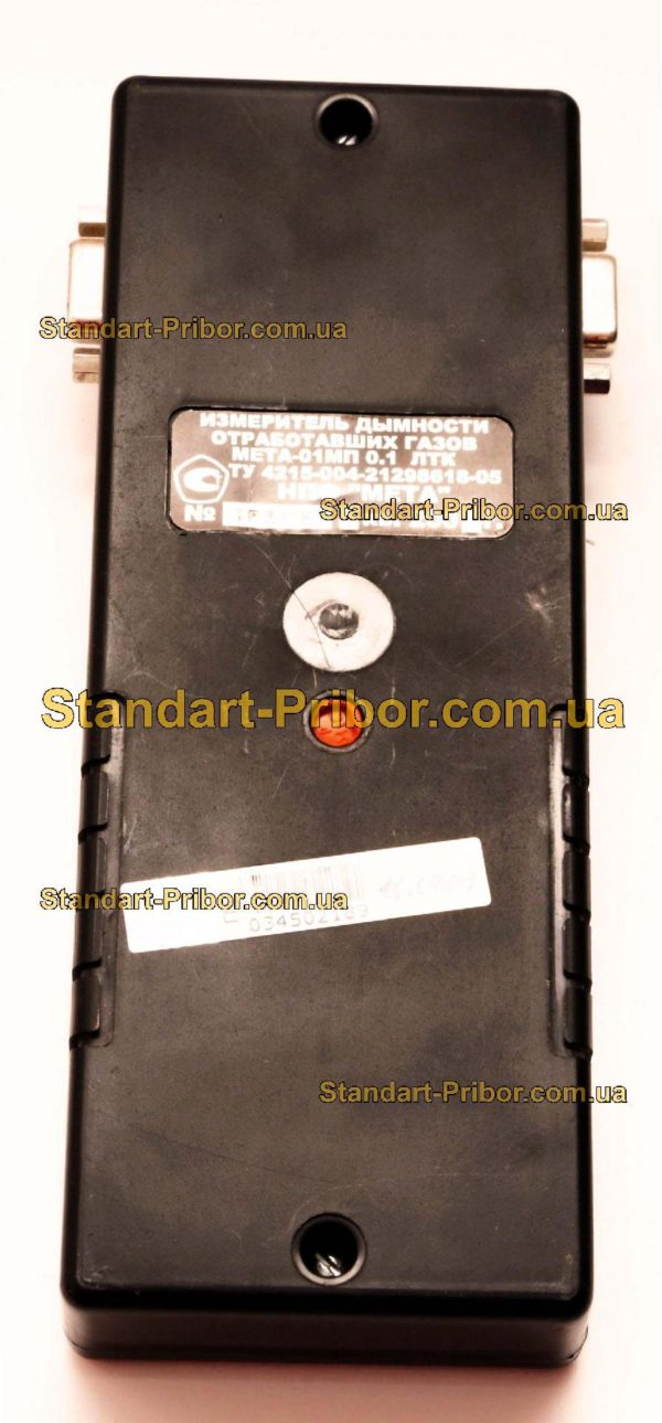 МЕТА-01МП 0.1 ЛТК дымомер - фото 3