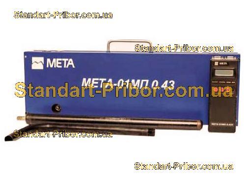 МЕТА-01МП 0.43 дымомер - фотография 1