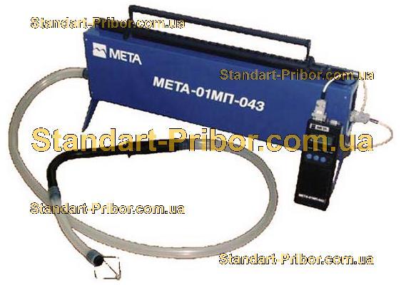 МЕТА-01МП 0.43 Т дымомер - фотография 1