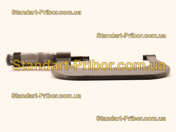 МК-75 (50-75) микрометр - фотография 4