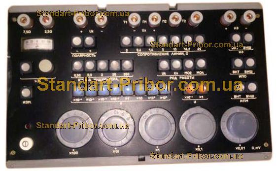 МК4702 тестер, прибор комбинированный - фотография 1