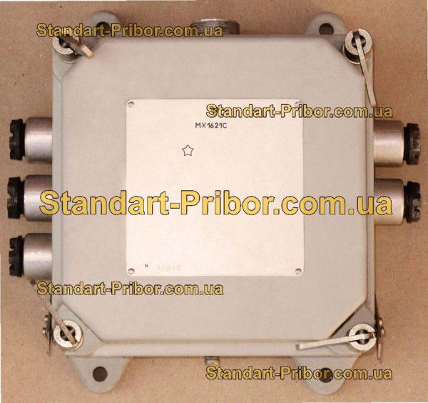 МХ1621С устройство добавочное - изображение 2
