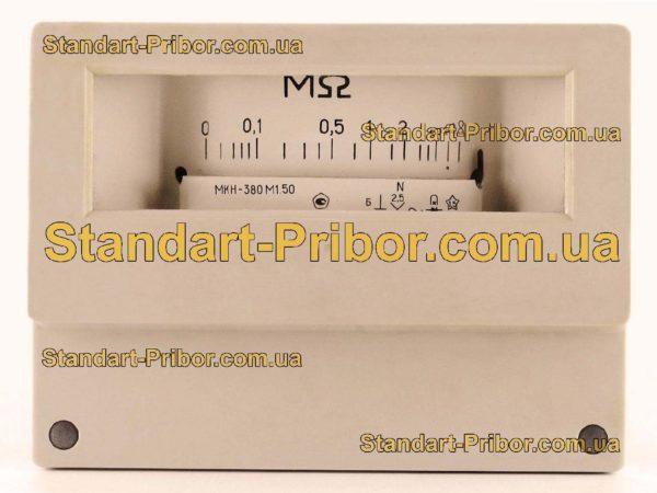МКН-380 килоомметр, мегаомметр - изображение 2