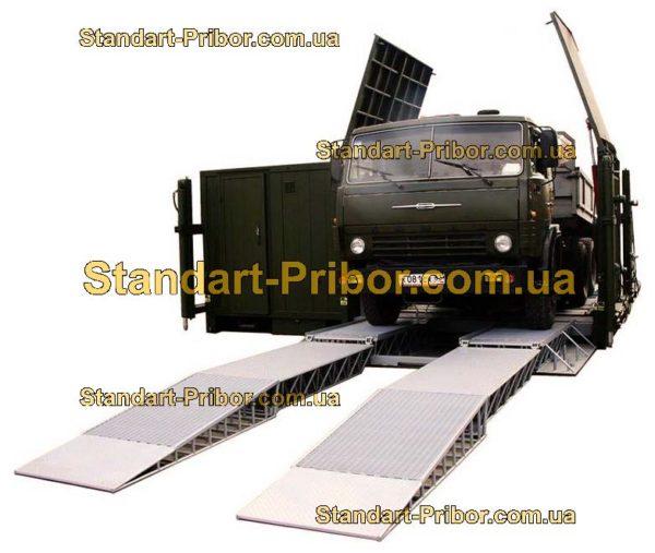 МКТКР мобильный комплекс технического контроля - фотография 1