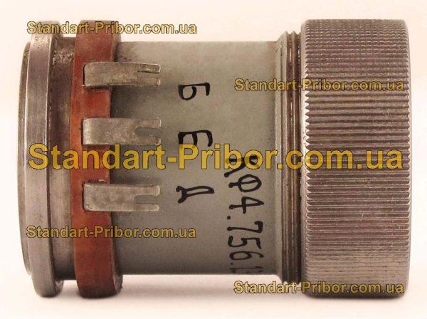 МКУ-234 устройство компенсирующее - фото 6