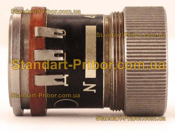 МКУ-242 устройство компенсирующее - фото 6