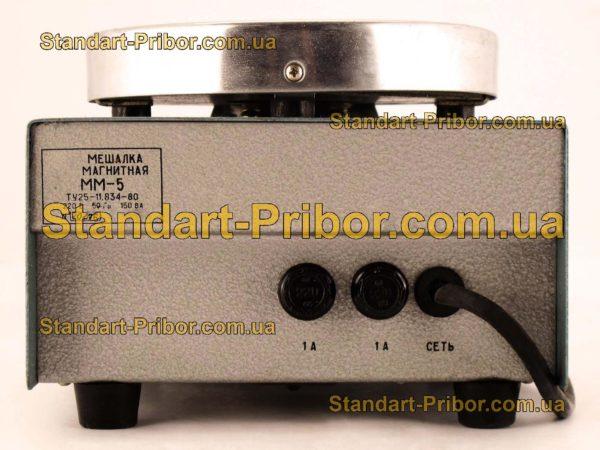 ММ-5 мешалка магнитная - фотография 4