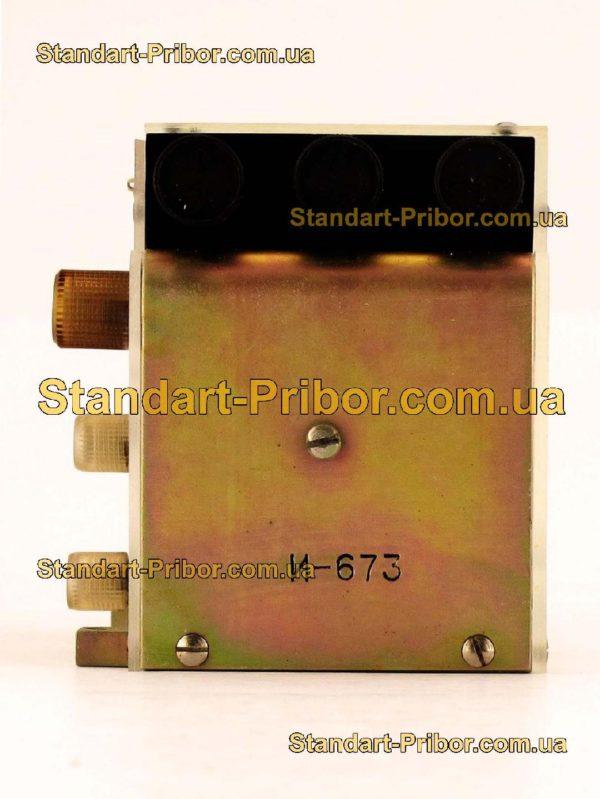 Модель 235-1 преобразователь сильфонный - фото 3