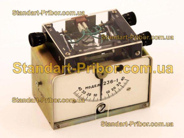 Модель 236-1 преобразователь пневмоэлектроконтактный - фотография 1
