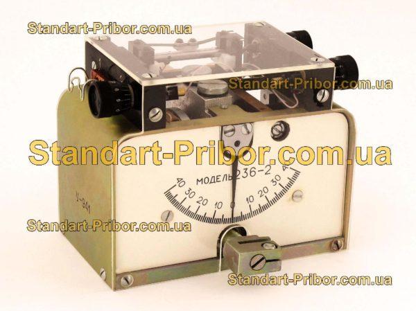 модель 236-2 преобразователь - фотография 1