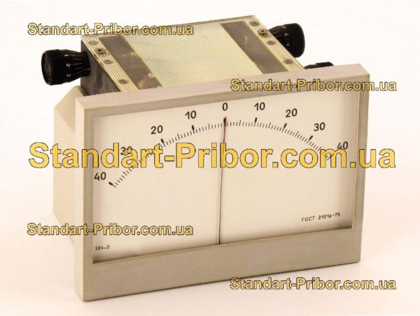 Модель 324-2 преобразователь пневмоэлектроконтактный - фотография 1